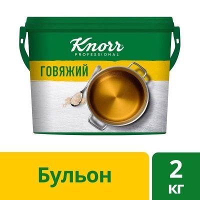 Бульон Knorr говяжий