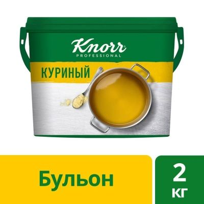 Бульон Knorr куриный