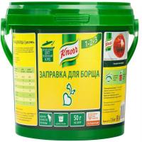 Заправка Knorr для борща