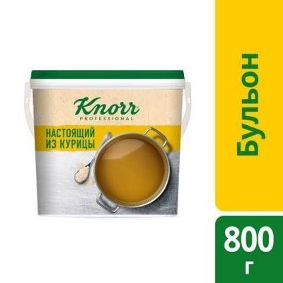 Бульон Knorr professional настоящий куриный