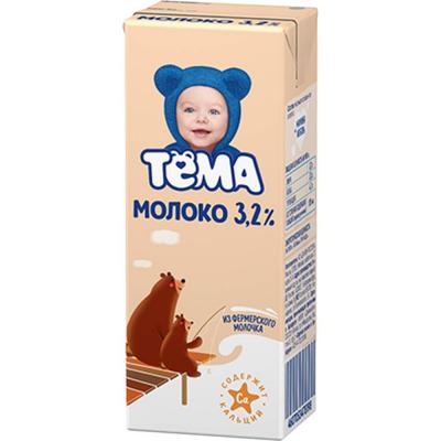 Молоко Тёма ультрапастеризованное 3,2%