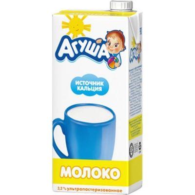 Молоко ультрапастеризованное Агуша 3,2% для дететей с 3 лет