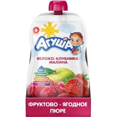 Пюре фруктовое Агуша яблоко, клубника, малина детское питание п/п