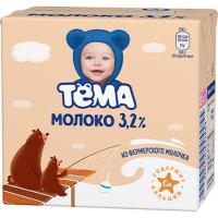 Молоко детское Тёма 3,2%