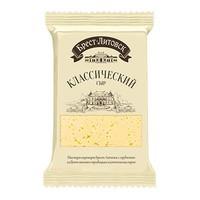 Сыр Брест-Литовский Савушкин продукт 45% классический