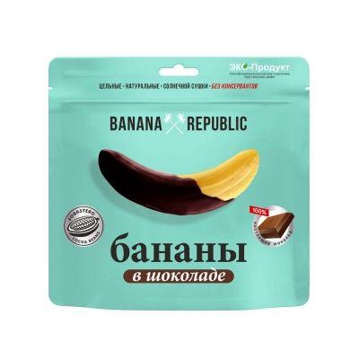 Бананы сушеные Banana Republic в шоколадной глазури д/п