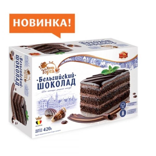 Торт Черёмушки Бельгийский шоколад