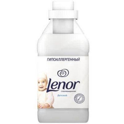 Кондиционер для белья Ленор для чувствительной детской кожи концентрат
