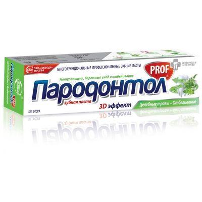 Зубная паста Пародонтол лечебные травы в лам.