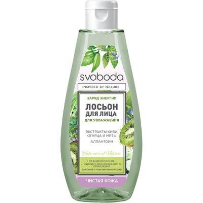 Лосьон Svoboda для увлажнения сухой и чувствительной кожи лица Заряд Энергии