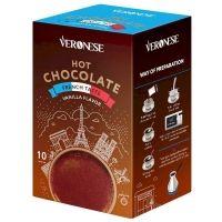 Горячий шоколад Veronese по-французски 10 шт.