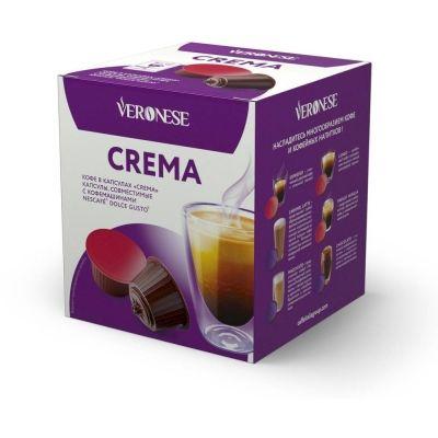 Кофе в капсулах Veronese Crema (стандарт Dolce Gusto) 10 шт.