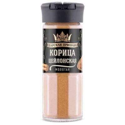 Корица цейлонская молотая Царская приправа (солонка)