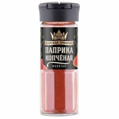 Паприка красная копченая Царская приправа (солонка)