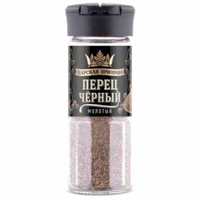 Перец черный молотый Царская приправа (солонка)