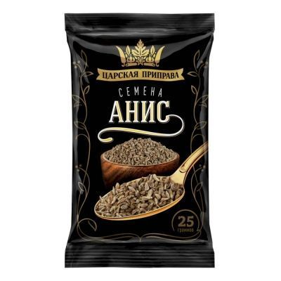 Анис семя Царская приправа (пакет)