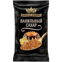 Ванильный сахар Царская приправа (пакет)
