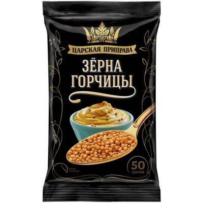 Зерна горчицы Царская приправа (пакет)
