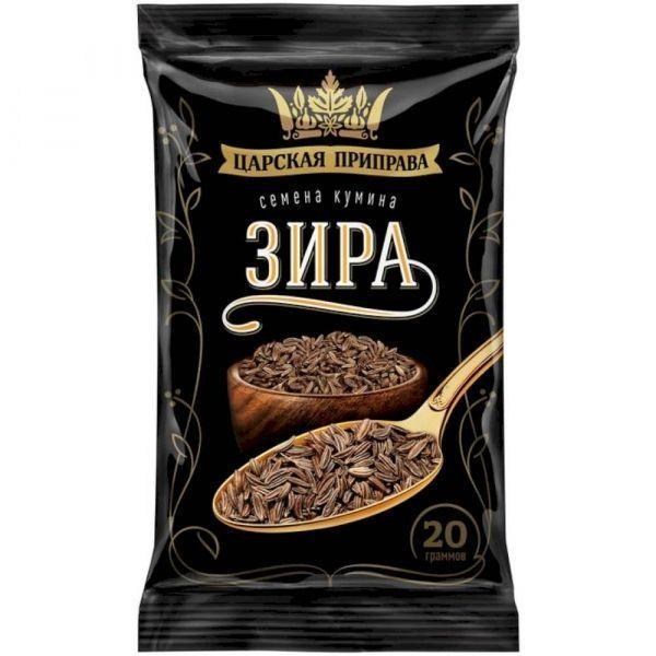 Зира (семена Кумина) Царская приправа (пакет)