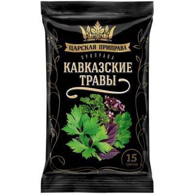 Кавказские травы Царская приправа (пакет)