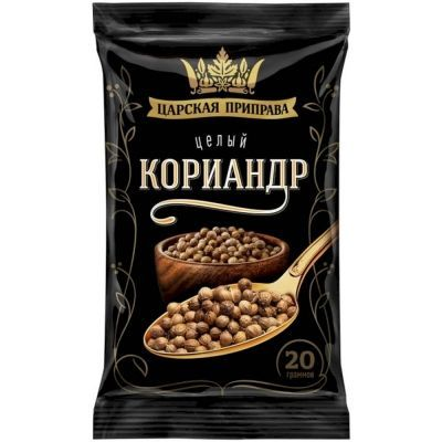 Кориандр зерно Царская приправа (пакет)
