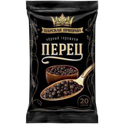 Перец черный горошек Царская приправа (пакет)