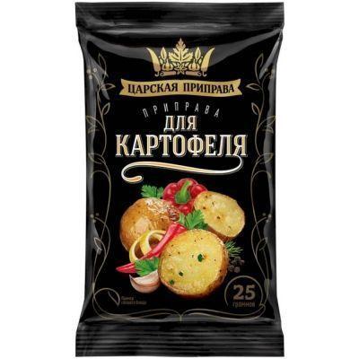 Приправа Царская приправа для картофеля (пакет)