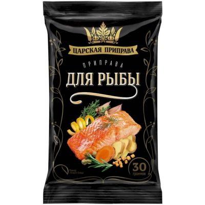 Приправа Царская приправа для рыбы (пакет)