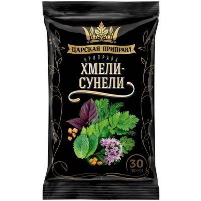 Хмели-Сунели Царская приправа (пакет)