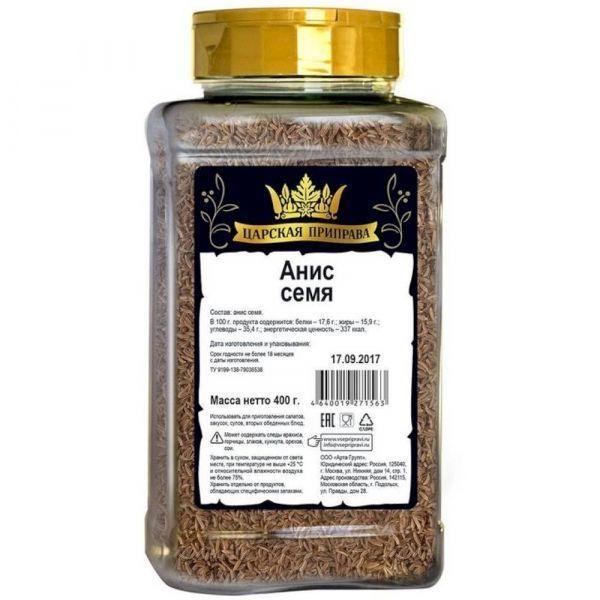 Анис семя Царская приправа (пэт банка)