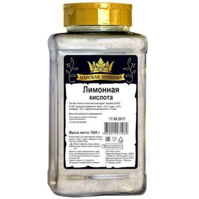 Лимонная кислота Царская приправа (пэт банка)