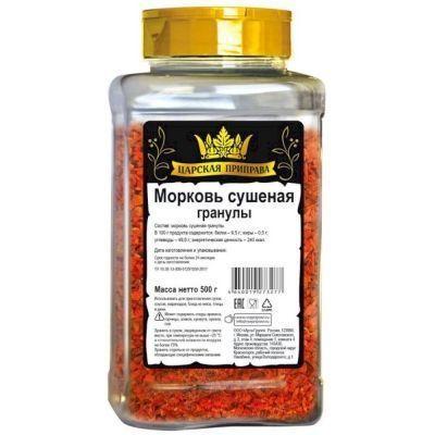 Морковь сушеная гранулы Царская приправа (пэт банка)