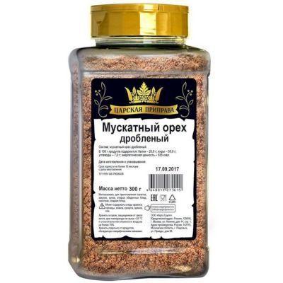 Мускатный орех дробленный Царская приправа (пэт банка)