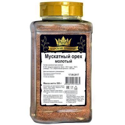 Мускатный орех молотый Царская приправа (пэт банка)
