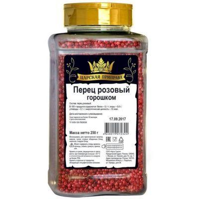 Перец розовый горошком Царская приправа (пэт банка)
