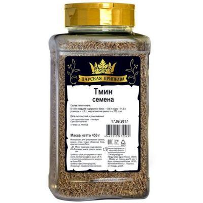 Тмин семена Царская приправа (пэт банка)