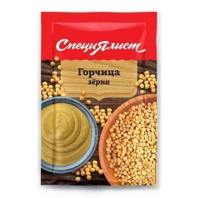 Горчица целая зерна СпециЯлист (пакет)