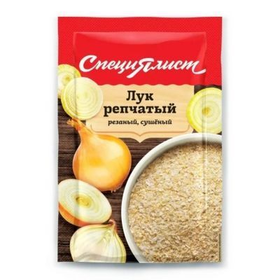 Лук сушеный СпециЯлист (пакет)