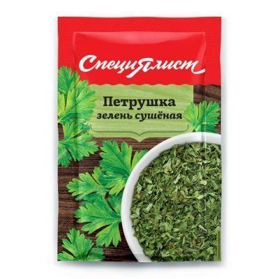 Петрушка зелень сушеная СпециЯлист (пакет)