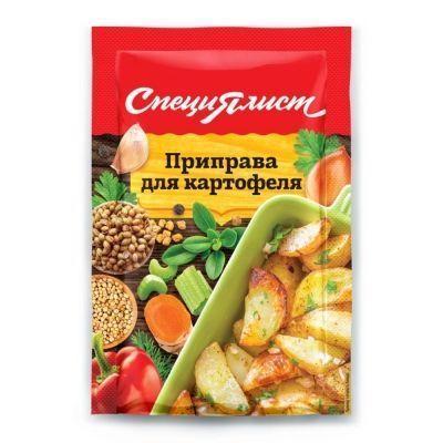 Приправа СпециЯлист для картофеля (пакет)