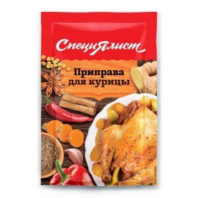 Приправа СпециЯлист для курицы (пакет)