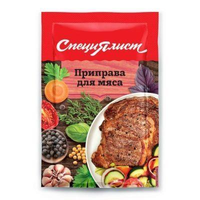 Приправа СпециЯлист для мяса (пакет)