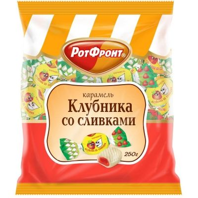 Карамель Рот Фронт Клубника со сливками
