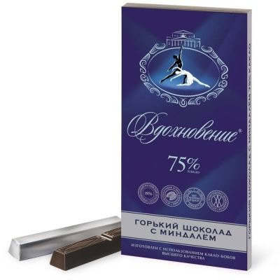 Шоколад Вдохновение элитный с миндалем 75% какао