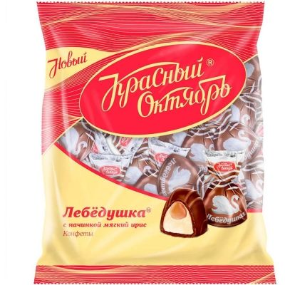 Конфеты Красный Октябрь Лебедушка с начинкой мягкий ирис