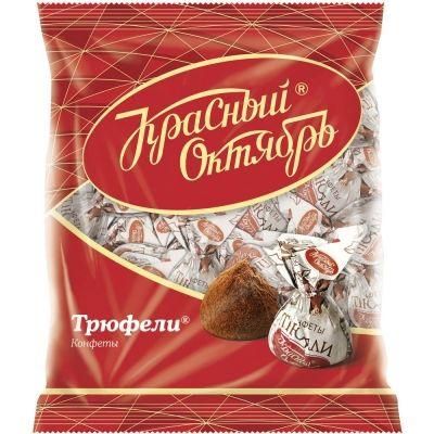 Конфеты Красный Октябрь Трюфели