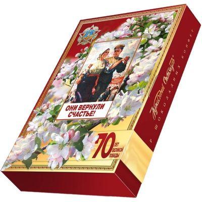 Шоколадный набор Красный Октябрь Старинная открытка