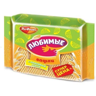 Вафли Любимые со вкусом лимона