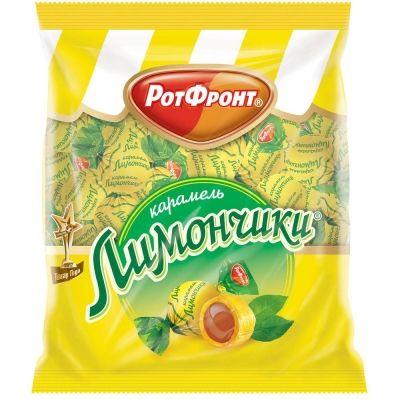 Карамель Рот Фронт Лимончики