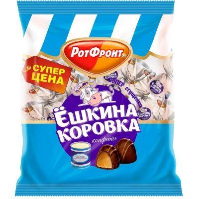 Конфеты Рот Фронт Ёшкина коровка супер сгущенка
